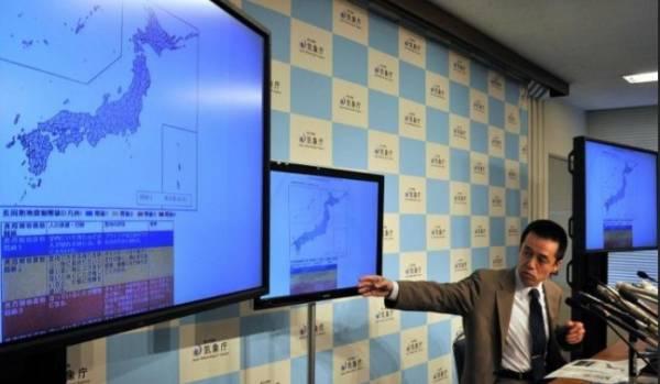 17 جريحا بزلزال يضرب اليابان