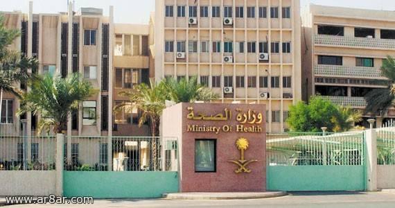 ارتفاع الوفيات بفيروس كورونا في السعودية إلى 115 شخصاً