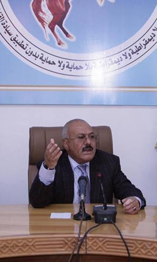 الزعيم صالح يختصر طريق اليمن الى السلام: اتفاق على رئيس جديد (نص الكلمة)
