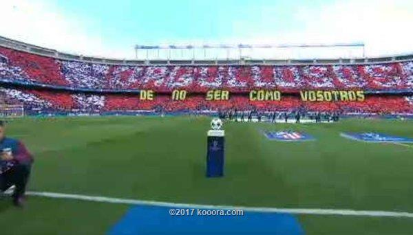 بالصور.. جماهير أتلتيكو مدريد تنتقم من جماهير الريال