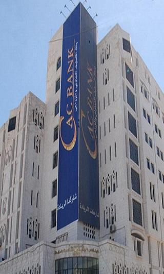 البنك المركزي ينجح في رفع يد مليشيات الحوثي عن &#34كاك بنك&#34 ويحرمها من 100 مليون دولار
