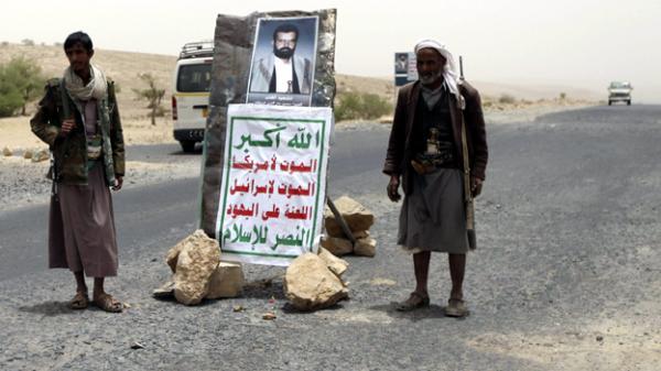 مليشيا الحوثي تمنع دخول محاليل الغسيل الكلوي لمحافظة اب