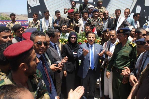صنعاء: إحياء الذكرى الخامسة لمجزرة السبعين الإرهابية