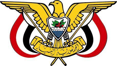 &#34السياسي الأعلى&#34 يقلد رئيس وأعضاء البرلمان وسام &#34الوحدة&#34