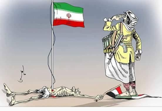 المجموعة البرلمانية البريطانية الممثلة عن كافة الأحزاب تطلق تقريراً تحذيرياً من &#34يد إيران المزعزع&#34 في اليمن