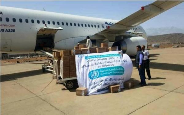 الصحة العالمية: وصول طائرة تحمل 30 طناً من المساعدات الى سقطرى