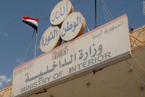 موظفو وزارة الداخلية يرفضون المشاركة بحرب المليشيا العبثية