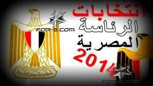 مصر .. القضاء يمنع قيادات الحزب الوطني من الترشح للانتخابات