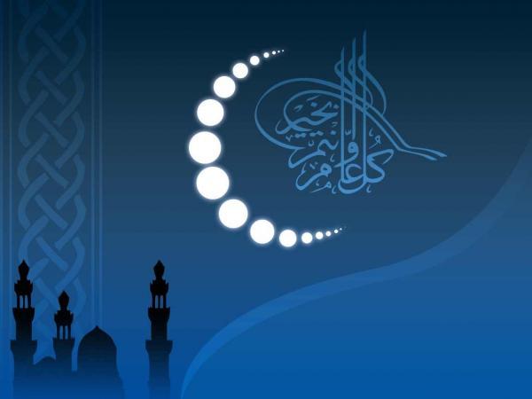 فلكي يمني يحدد موعد أول أيام عيد الفطر