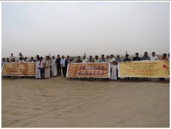 مأرب.. فعالية تضامنية مع الصحفيين المختطفين في سجون مليشيا الحوثي