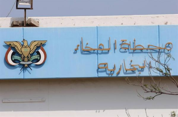 الإمارات تستكمل تجهيز إعادة تشغيل محطة المخا لتزويد الحديدة بالكهرباء