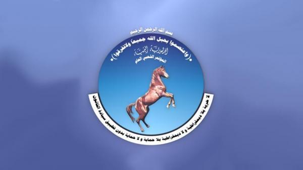 مؤتمر ذمار يدين استمرار مسلسل الاعتقالات لقيادات وكوادر المؤتمر من قبل مليشيا الحوثي (بيان)