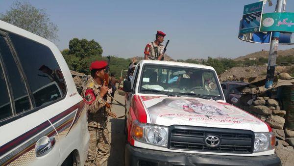مقتل شخصين وإصابة ثلاثة بانفجار عبوة ناسفة في جولة المرور بمدينة تعز