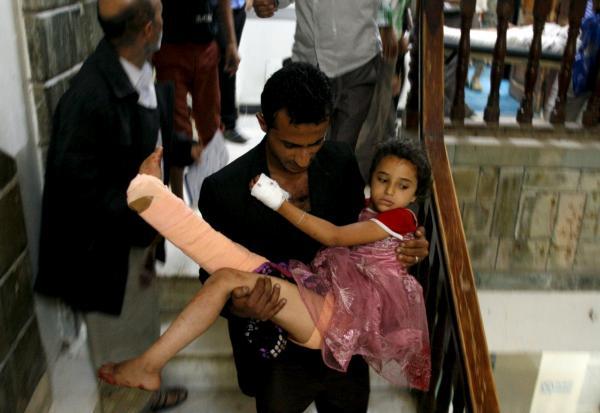 حملة حقوقية عربية ودولية لكشف جرائم إيران ومليشياتها الإرهابية