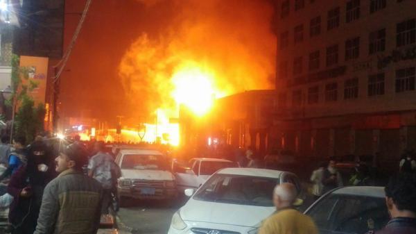 نشوب حريق هائل في محطة مشتقات نفطية بصنعاء