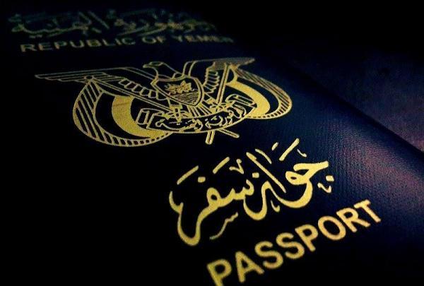 مصادرحكومية: مصلحة الجوازات اليمنية مستمرة في المراوغة ولم تصل أي كميات جديدة لفروعها