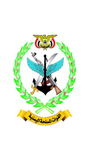 تصريح مهم للجيش اليمني