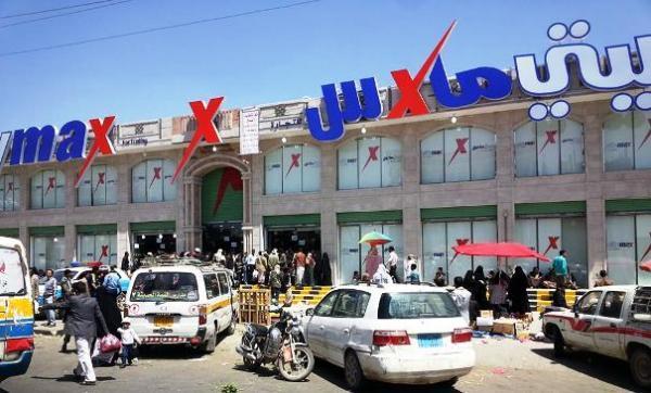 حمود عباد يوجّه مليشيا الحوثي بإغلاق 3 من أكبر المولات التجارية بصنعاء