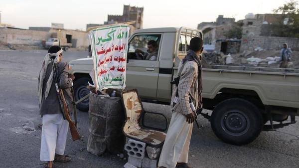 مقتل مواطن برصاص مسلحي الحوثي في إب