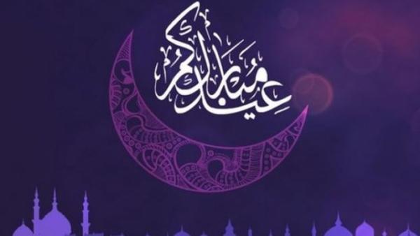 موعد أول أيام عيد الفطر باليمن والدول العربية