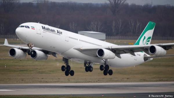 """برلين تؤكد حظر """"ماهان إير"""" الإيرانية داخل المجال الجوي الألماني"""
