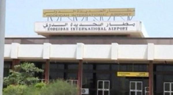 القوات المشتركة: مطار الحديدة تحت السيطرة النارية