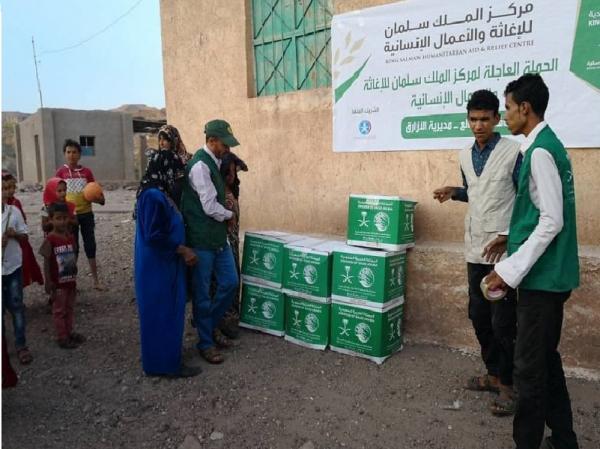 الضالع.. مركز الملك سلمان يقدم مساعدات إنسانية لـ300 مستفيد