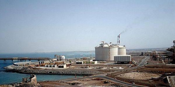 مصافي عدن تعلن عن مناقصة لشراء مازوت لمحطات الكهرباء