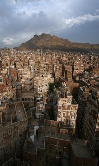 اليمن ترفض بيان الخارجية الأمريكية وتطالبها بعدم الازدواجية