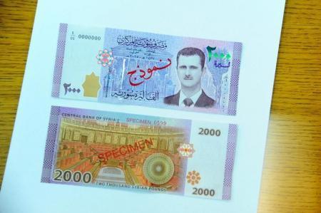 صورة الرئيس الأسد تظهر على الليرة السورية للمرة الأولى