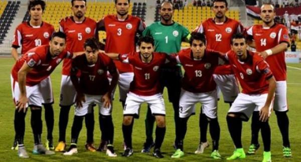 المنتخب اليمني لكرة القدم يتراجع 21 مركزاً في التصنيف الفيفا