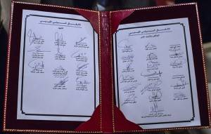 ترحيب أممي بالتوقيع على الإتفاق السياسي الليبي