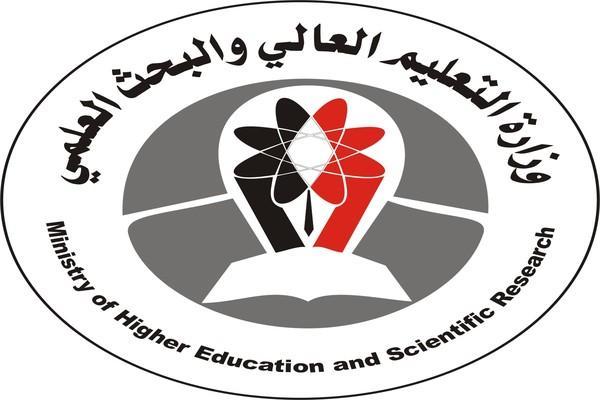 التعليم العالي تعلن عن فتح باب القبول والتسجيل في الجامعات
