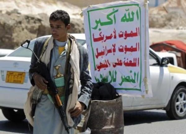 مليشيا الحوثي تختطف أكاديمياً بجامعة إب