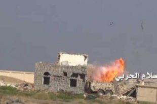 الجوف: الجيش يباغت المرتزقة في خب والشعف وتدمير آلية