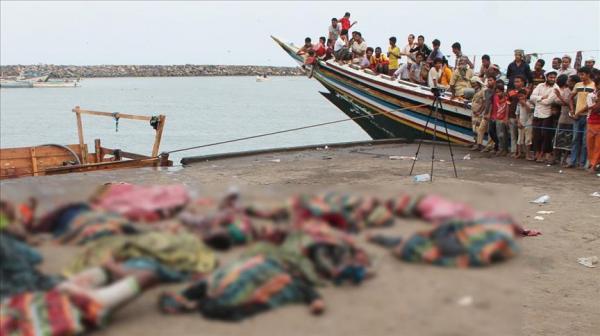A Fresh Saudi Massacre Off The Coast Of Yemen Hodeidah