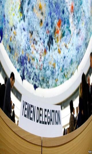 منظمات دولية تحذر الامم المتحدة من تبييض الجرائم السعودية في اليمن