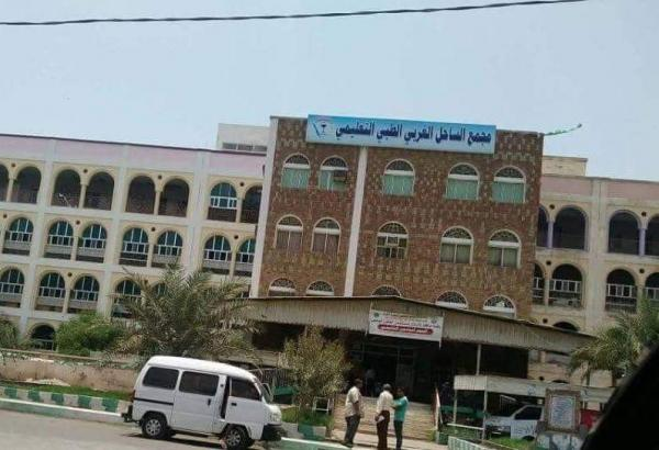 الحوثيون يغيرون اسم مستشفى بالحديدة انتقاماً للإمام الهالك (صورة)