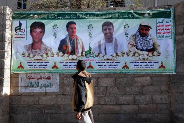 الكشف عن &#34دورة تطهير النفس&#34 يقيمها الحوثيون لكافة مسؤولي الحديدة