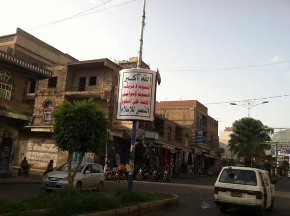 عبث الحوثيين يطال قطاع النظافة.. استبدال 9 من مديري مناطق النظافة بصنعاء بموالين للمليشيا (وثيقة)