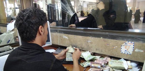 محلات الصرافة تعلن الإضراب الشامل جراء نزيف الريال اليمني أمام العملات الأجنبية