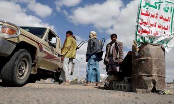 ذمار.. مليشيا الحوثي تطلق النار على عناصرها الفارين من جبهة الساحل وتقتل وتصيب عدداً منهم وتأسر آخرين