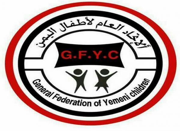 صنعاء.. مهرجان وحفل تخرج دورات صيفية برعاية الاتحاد العام لأطفال اليمن