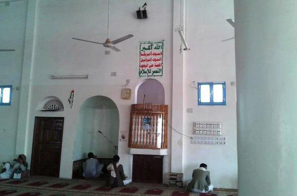 صنعاء: مصلون يغادرون الجامع بشكل جماعي بعد نعت خطيب حوثي لهم بـ&#34الكلاب&#34!
