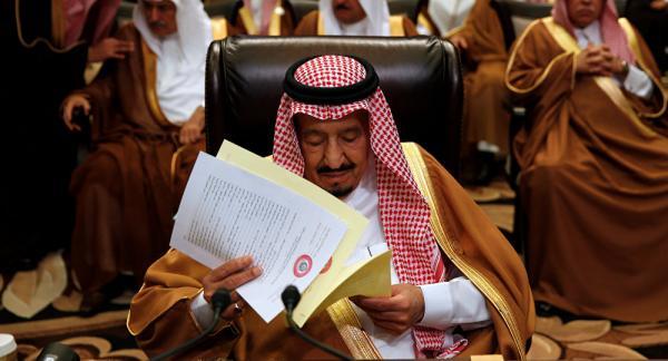 نيويورك تايمز: 5000 طفل في بريطانيا درسوا مناهج سعودية أقرتها &#34داعش&#34