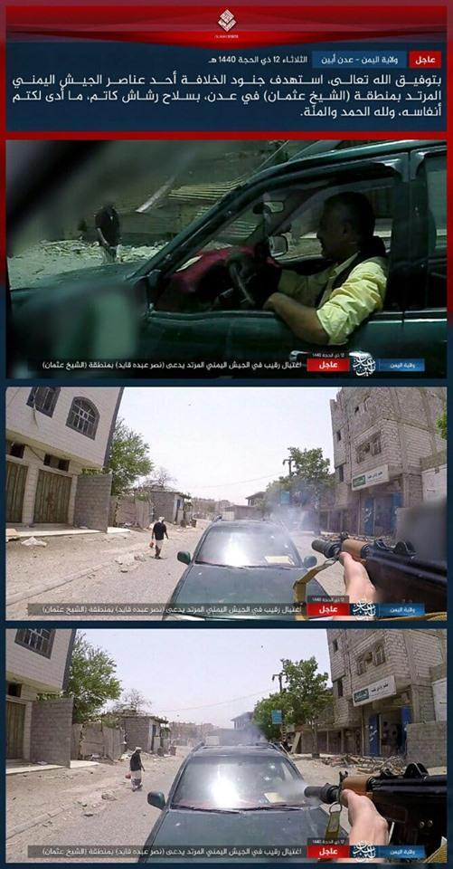 داعش يتبنى عملية اغتيال ضابط في الجيش بعدن