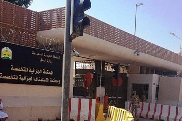 السعودية: أحكام بالسجن من 4-18 عاماً ضد 11 شخصاً بالتخطيط لأعمال ارهابية في المملكة