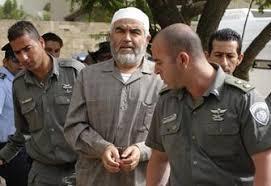 الشرطة الإسرائيلية تعتقل الشيخ رائد صلاح مؤسس الحركة الإسلامية في إسرائيل