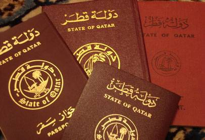 قطر تغري بحرينيين 'مقصودين' بالمال لمنحهم جنسيتها