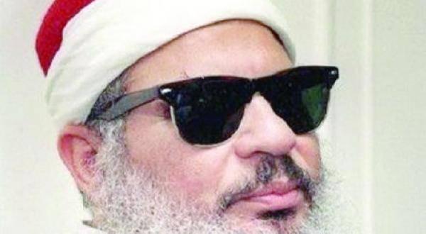 «القاعدة» يطلب مبادلة رهينة أميركي بعمر عبد الرحمن